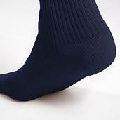 Diabetické ponožky modré